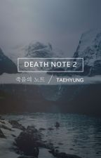death note 2 | taehyung by softbyun