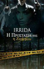 Η Προστασία της...Η Ζωή μου  by irrida