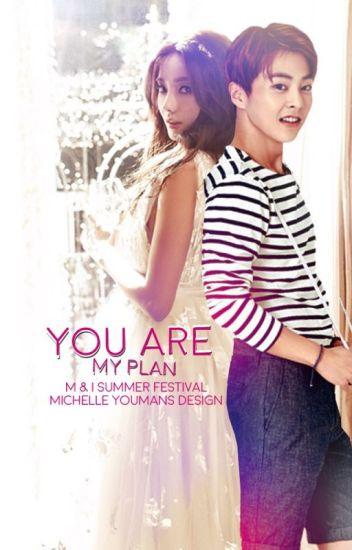Ты мой план