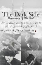 The Dark Side by i_chanbaek_