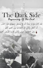 The Dark Side by i_chanbaek_