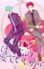 Me Conformo Con el Amor De un Simple Macaron | KNB | AkashiXkuroko by FG_Fujoshi