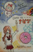 Блога На Рит by rittahay
