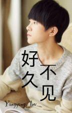 好久不见 by yangyang_luv