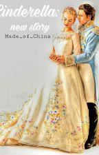 Золушка: Новая история by MADE_OF_CHINA