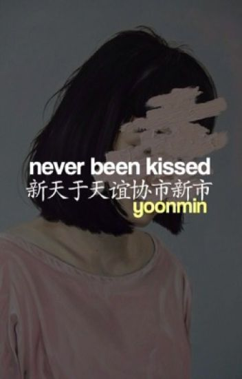 ❝never been kissed❞