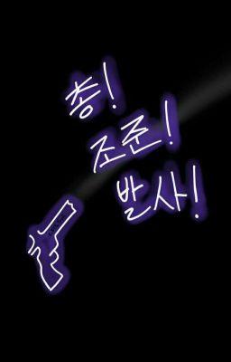 Đoản Văn [EXO/BTS]