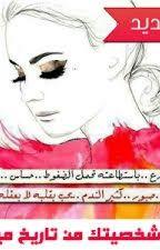 حسب شهر ميلادك ( كي بوب )  by exo_shahad