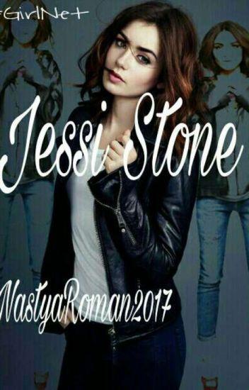 Jessi Stone. Часть 1. [Завершено]