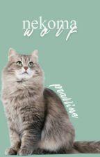Nekoma Wolf || LevYaku by Pralline