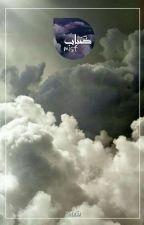 [K,nj] ضَباب by Qshodz