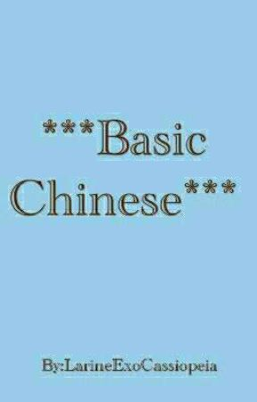 Chinese Basic  by LarineExoCassiopeia