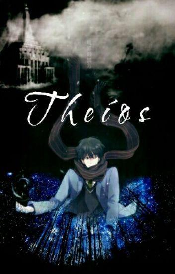 Theíos