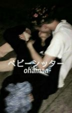 [H] Babysitter   jjk❀ by ohainaa-