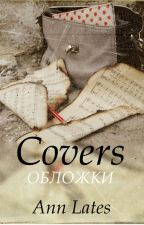 COVERS FOR YOU(ОБЛОЖКИ ДЛЯ ВАС) by Ann_Lates