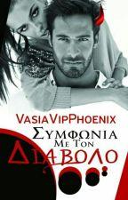 ....Συμφωνία Με Τον Διάβολο....  by VasiaVipPhoenix