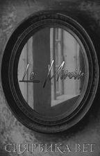 Le Miroir  by poet_teenager