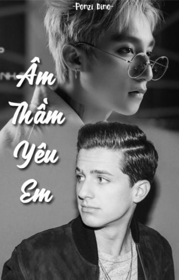 [TROLLFIC-NC15/MTPUTH] Âm Thầm Yêu Em (Secretly In Love With You)