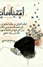 اقتباسات~ by KIMREIEMAA