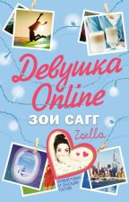 Девушка Online by polina536