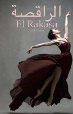 الراقصة by nourabbas