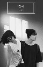 Angel -《BTS, Jungkook》 by xcrisbts