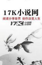 Thần Điêu Tục Chi Long Chiến Thiên Hạ Full by ryujin35789201