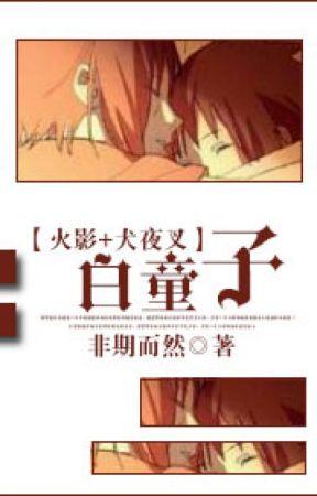 [Vô CP][Naruto + Inuyasha đồng nhân] Hakudoshi - Phi kỳ nhi nhiên by stephanienguyen94