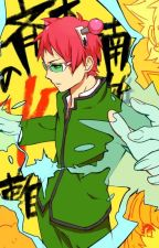 A heart of his own (Saiki Kusuo(Yandere) x Reader) **DISCONTINUED** by TheLoneMango