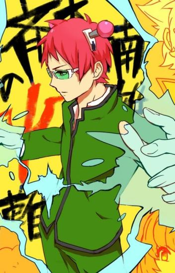 A heart of his own (Saiki Kusuo(Yandere) x Reader) **DISCONTINUED**
