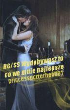 HG/SS Wydobywasz to co we mnie najlepsze by princesspotterhead91