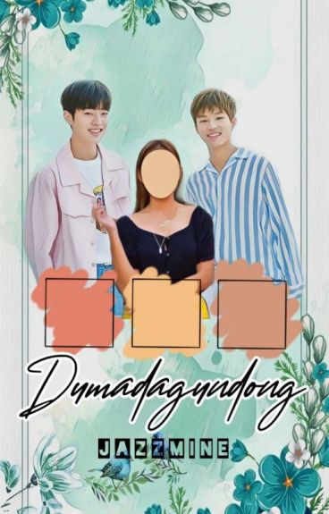 Dumadagundong (MARTA)