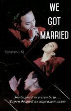 •Бид гэрлэсэн• by Seotse