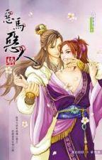 [นิยายแปล Yaoi] ม้าเลวต้องให้คนเลวขี่ by Lavenderkunue