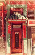 Китайският магазин by TsvetiTsolova