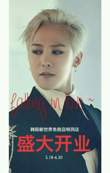 falling in love{g-dragon}