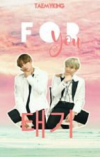   FOR YOU   TEXTING   ❄ TAEGI ❄    by TaeMyKing