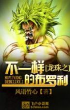 Dragon Ball chi Broly by areskz