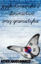 Język Koreański 2 - słownictwo oraz gramatyka by KoreanBunnies