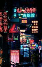 My Home [ Tuyển ] by Seito_BK