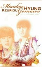 (BTS FF) Mianhae Hyung, Keurigu GOMAWO (Jungkook Ver.) [HIATUS] by vkookbts_9597