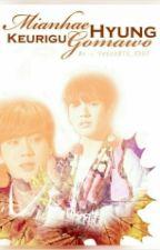 (BTS FF) Mianhae Hyung, Keurigu GOMAWO (Jungkook Ver.) by vkookbts_9597