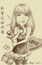 Satu Cinta Banyak Hati by mveronika18