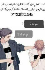 Promise -Texts by Aams_b
