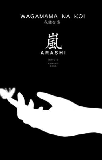 Wagamama Na Koi 3  ARASHI