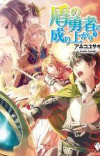 Tate no Yuusha no Nariagari volume 7 by pessayjoker