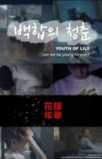 Youth Of Lily