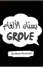 بُستان الألغام  by NadaMostafa2001