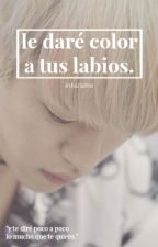 le daré color a tus labios ※ daejae by inhalame