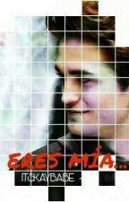 Eres Mía...      》Edward Cullen《 En Edición. by ItsKayBabe